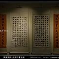 樂歲勤耕-孫國粹書法展_22.jpg