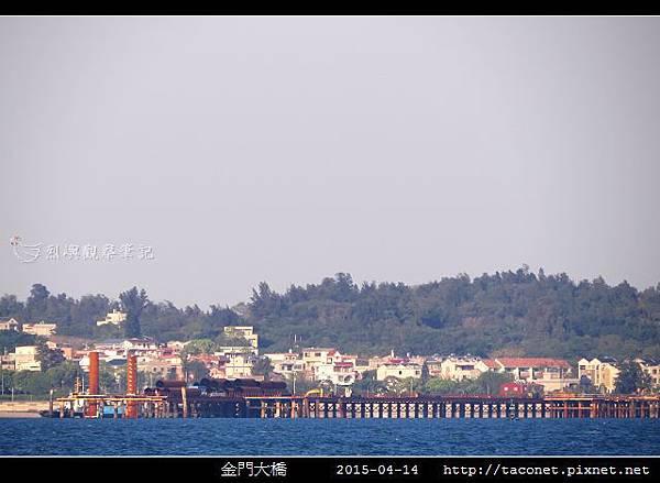 金門大橋_06.jpg
