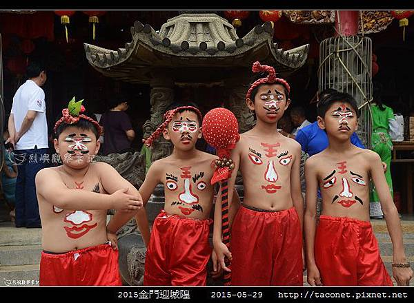 2015金門迎城隍_06.jpg