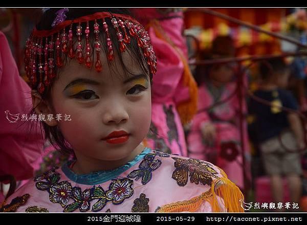 2015金門迎城隍_08.jpg