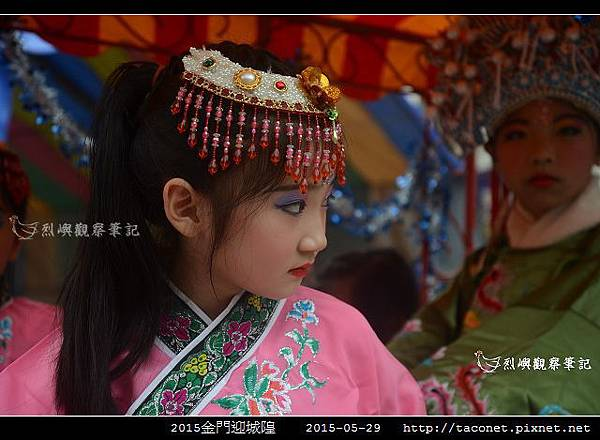 2015金門迎城隍_10.jpg