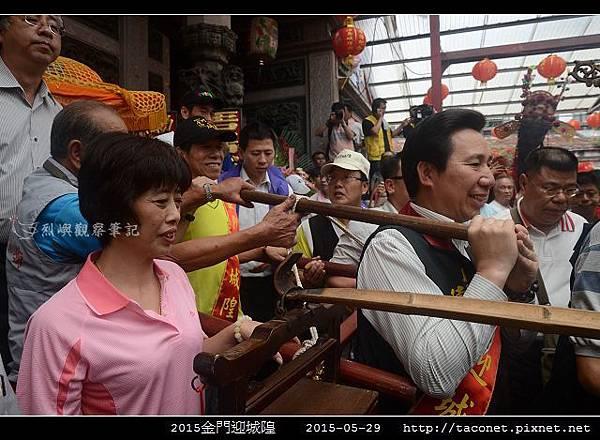 2015金門迎城隍_19.jpg