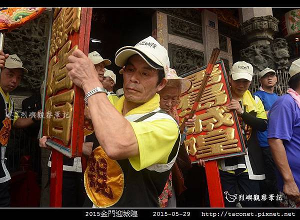 2015金門迎城隍_24.jpg