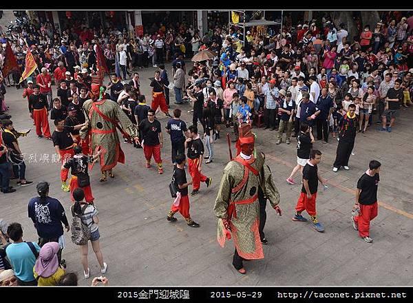 2015金門迎城隍_37.jpg