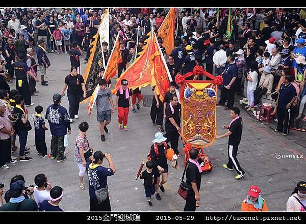 2015金門迎城隍_49.jpg