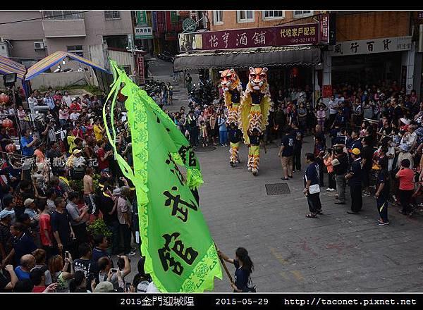 2015金門迎城隍_55.jpg