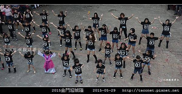 2015金門迎城隍_60.jpg