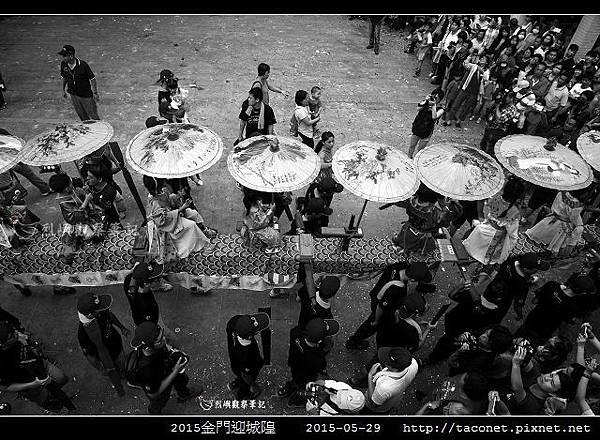 2015金門迎城隍_63.jpg