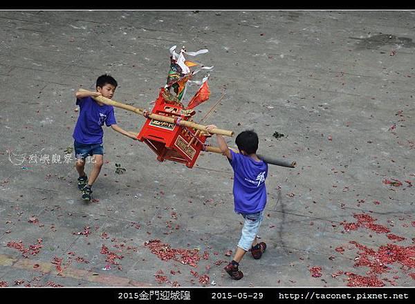 2015金門迎城隍_71.jpg
