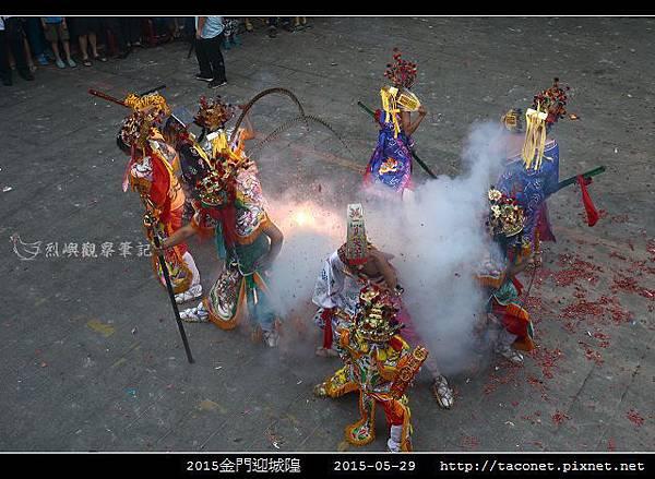 2015金門迎城隍_72.jpg