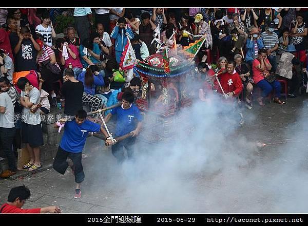2015金門迎城隍_74.jpg