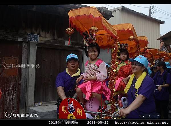 2015金門迎城隍_78.jpg