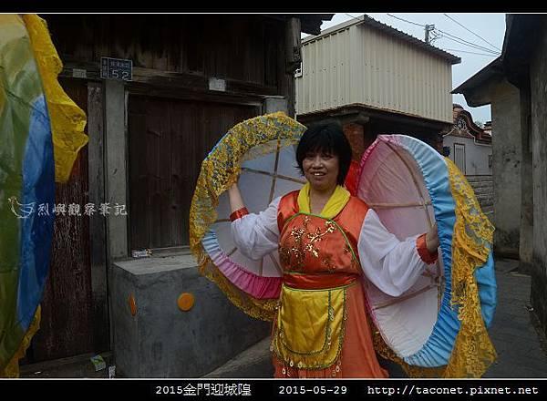 2015金門迎城隍_85.jpg