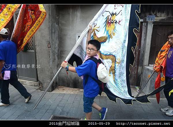 2015金門迎城隍_93.jpg