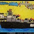 上岐-林聖典.jpg