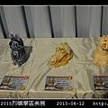 上岐-陶藝-1.jpg