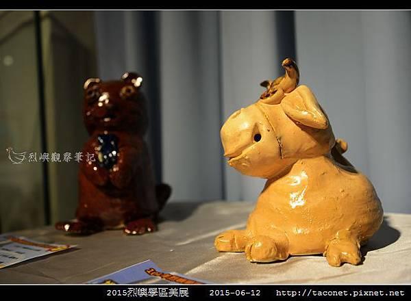上岐-陶藝-3.jpg