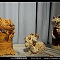 上岐-陶藝-4.jpg