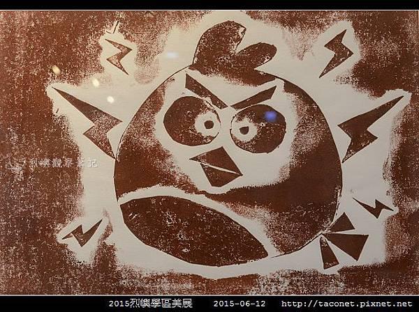 西口-林宜澄.jpg