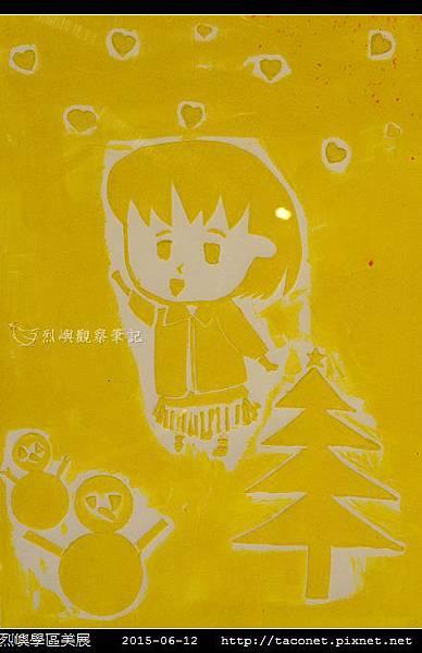 西口-林囿千.jpg