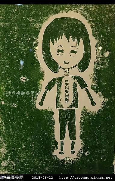 西口-孫子涵.jpg