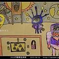 卓環-陳婉鈴-2.jpg