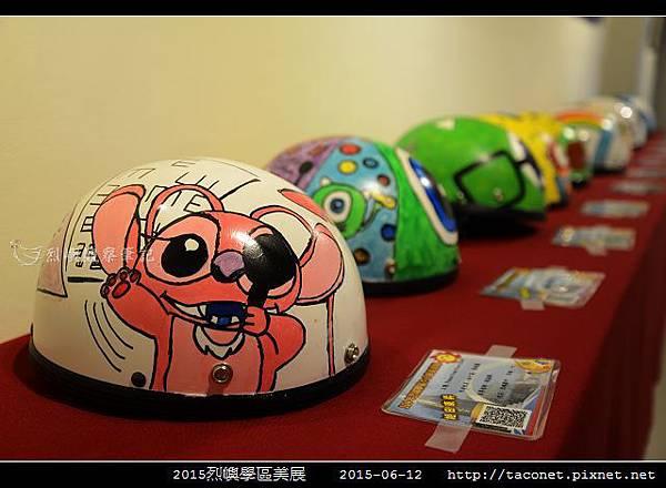 烈中-安全帽-1.jpg