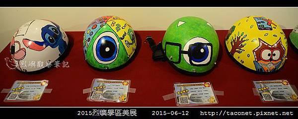 烈中-安全帽-2.jpg