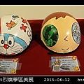 烈中-安全帽-3.jpg