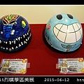 烈中-安全帽-4.jpg