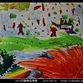 上岐-洪筠皓 (2).jpg