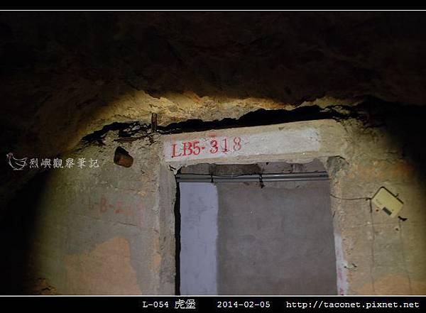 L-054虎堡_08.jpg
