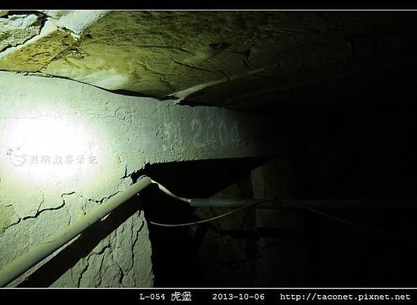 L-054虎堡_78.jpg