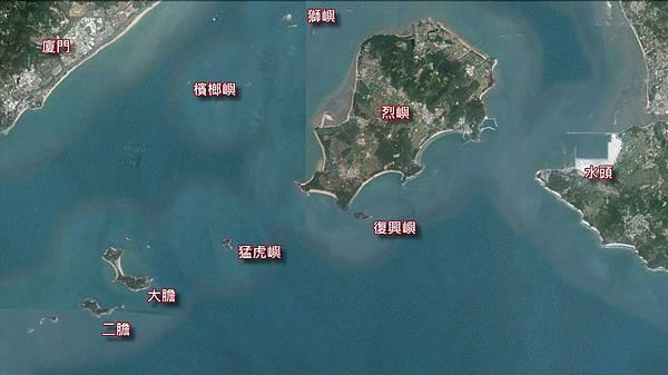 烈嶼周邊島礁地圖.jpg