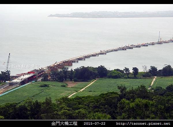 金門大橋工程_01.jpg