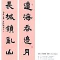意涉閑雅-洪松柏書法展-28.jpg