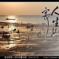 意涉閑雅-洪松柏書法展-48.jpg