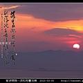 意涉閑雅-洪松柏書法展-49.jpg