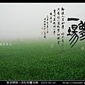 意涉閑雅-洪松柏書法展-50.jpg