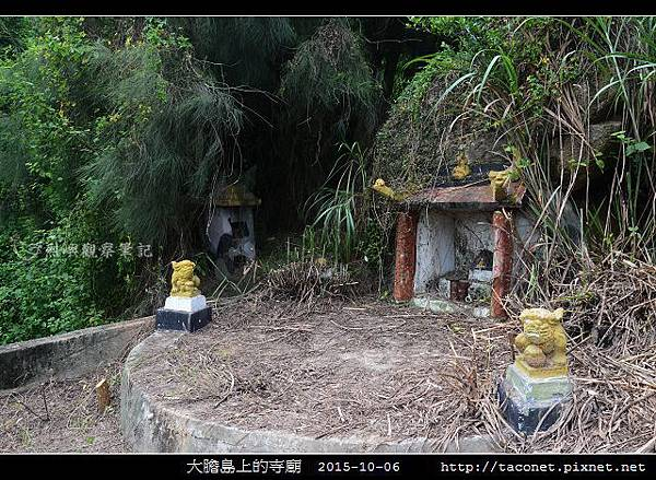 大膽島上的寺廟_41.jpg