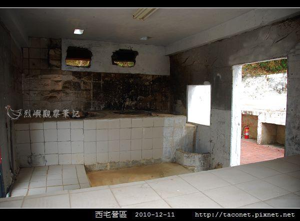 西宅營區_09.jpg