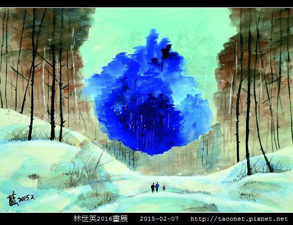 林世英畫作_09.jpg
