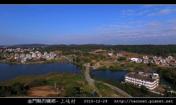 上岐村.jpg