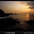 2015l烈嶼夕陽回顧_023.jpg