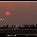 2015l烈嶼夕陽回顧_025.jpg