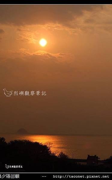 2015l烈嶼夕陽回顧_041.jpg