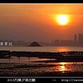 2015l烈嶼夕陽回顧_071.jpg