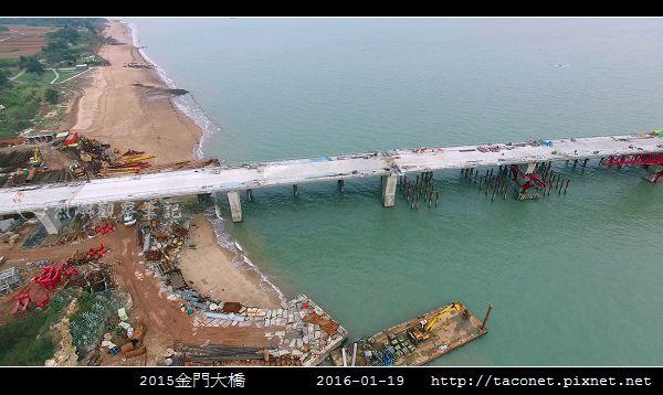 2015金門大橋-03.jpg