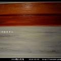 2016驅山走海_24.jpg