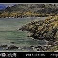 2016驅山走海_41.jpg